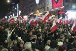 Дзясяткі тысяч чалавек прайшлі маршам пратэсту па Варшаве