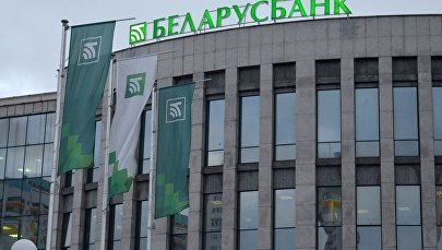 Отделение Беларусбанк на пр. Дзержинского