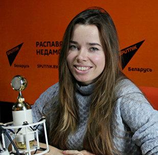 Корреспондент информационного агентства Sputnik Беларусь Елена Васильева