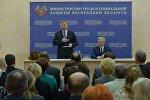 Министром труда и социальной защиты Беларуси назначен бывший заместитель председателя Могилевского облисполкома Валерий Малашко