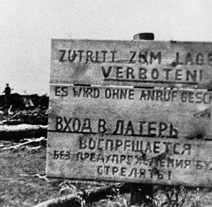 Табличка при входе в лагерь Малый Тростенец