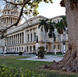 Капітолій ў сталіцы Кубы, Гаване