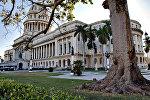Капитолий в столице Кубы, Гаване