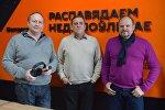 Андрей Качура, Петр Черноморец и Вячеслав Шарапов