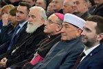 Главы основных религиозный конфессий, зарегистрированных в Беларуси,  вошли в состав правления Белорусского фонда мира