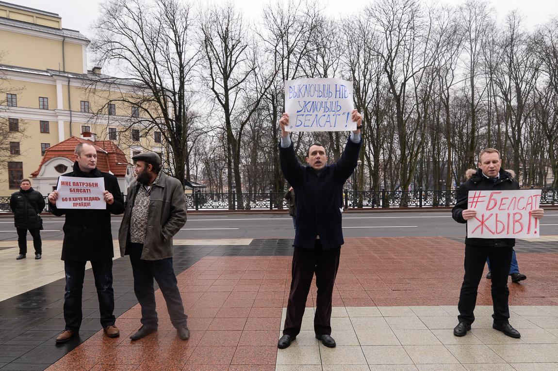 ВМинске прошла акция вподдержку «Белсата»