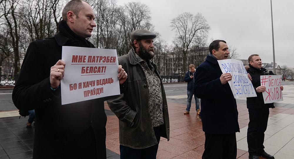 ВМинске прошла акция вподдержку канала «Белсат»