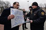На митингующих составили протоколы за несанкционированное мероприятие