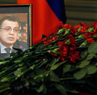 Главы МИД РФ, Турции и Ирана возложили цветы в память о погибшем после России в Турции А. Карлове