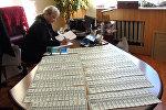 Управляющая Фонда социальной защиты населения Людмила Бачило пишет явку с повинной