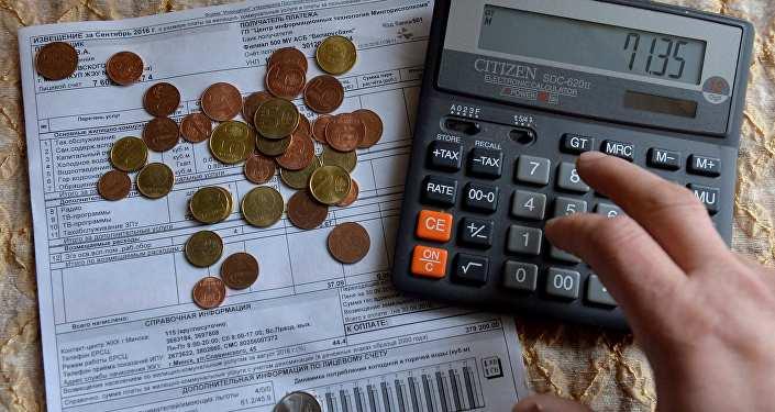 Стало известно, сколько будут стоить в Республики Беларусь ЖКУ в 2017г