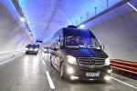 Открытие тоннеля Евразия