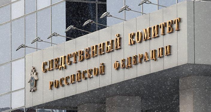 Беларусь ожидает снятия ограничений напоставки продуктов— Русый