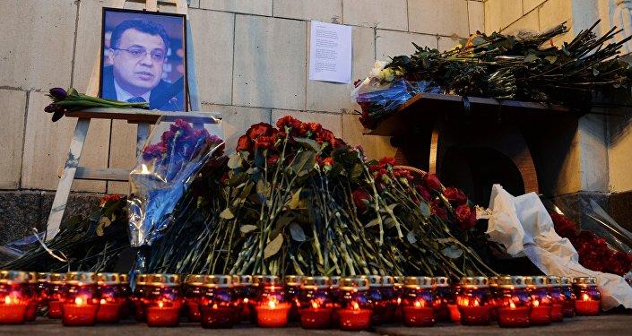 Гражданин турецкой части Кипра стер письма убийцы послаРФ Карлова
