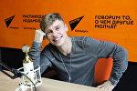 Актер Александр Головин