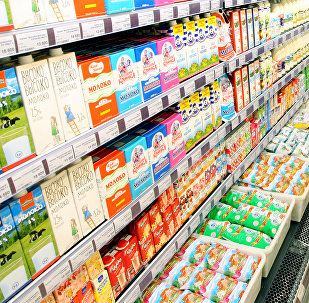 Молоко в гипермаркете