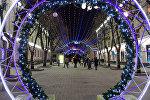 Звездное небо засияло на улице Пушкинской