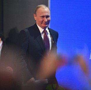 Дванаццатая штогадовая вялікая прэс-канферэнцыя прэзідэнта РФ Уладзіміра Пуціна