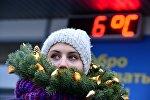 Теплая погода в Минске