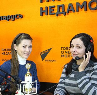 Корреспонденты агентства Sputnik Беларусь Светлана Владимирова и Юлия Хвощ