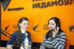 Карэспандэнты агенцтва Sputnik Беларусь Святлана Уладзімірава і Юлія Хвошч
