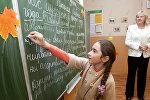 Урок белорусского языка