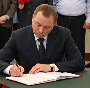 Министр иностранных дел Владимир Макей посетил посольство РФ и сделал запись в Книге соболезнований