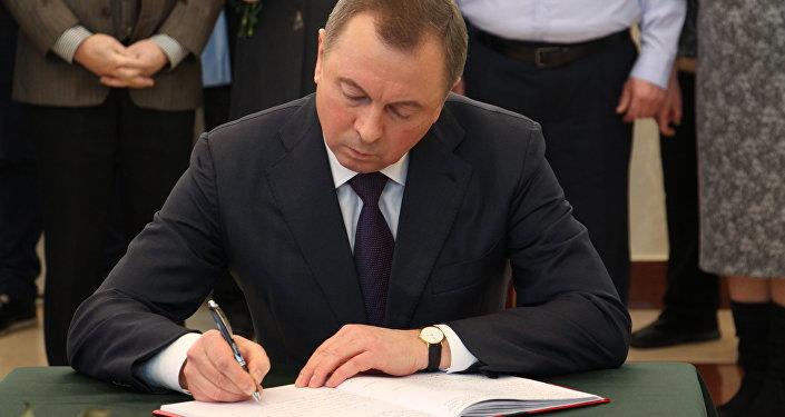 В русском посольстве вМинске открыли книгу соболезнований