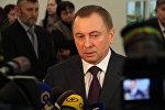 Министр иностранных дел Владимир Макей посетил посольство РФ в день траура по погибшим в авиакатастрофе
