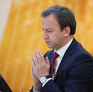 Намеснік старшыні ўрада РФ Аркадзь Дварковіч