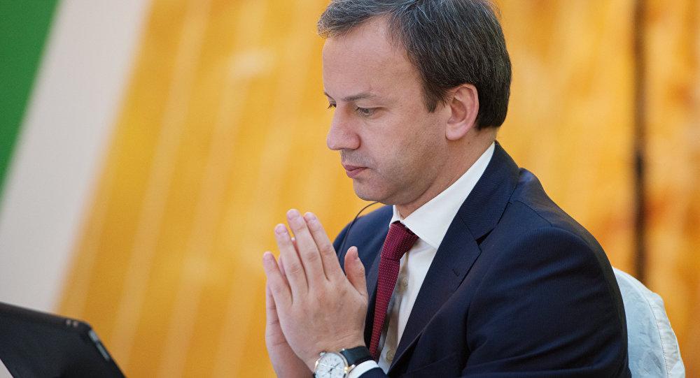 Российская Федерация требует от Белоруссии неменее полумиллиарда долларов загаз