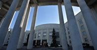 Академия наук Беларуси