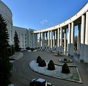Акадэмія навук Беларусі