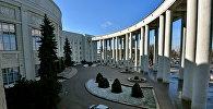 Академия наук Беларуси, архивное фото