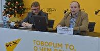 Эксперты обсудили поствыборные итоги года