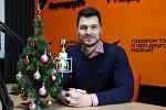 Певец, композитор, телеведущий Герман Титов в студии радио Sputnik Беларусь