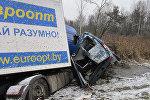 Авария под Бешенковичами