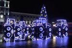 Видеофакт: Новогоднее танцевальное шоу тракторов возле МТЗ