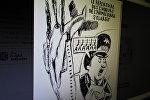 Карикатура на сайте Charlie Hebdo