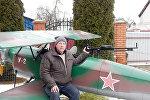 Копію баявого самалета-разведчыка У-2 устанавіў ля сваёй сядзібы  жыхар Оршы