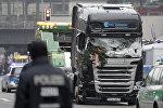 На следующее утро после инцидента в Берлине