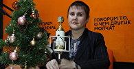 Першы намеснік міністра культуры Беларусі Ірына Дрыга
