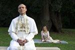 У сериала Молодой папа, премьера которого состоялась в конце года, сразу появилось множество поклонников и противников