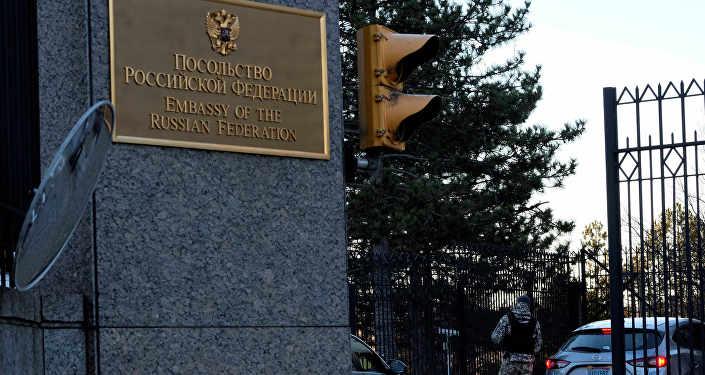 МИД РФ предложил непускать американских дипломатов надва объекта в российской столице