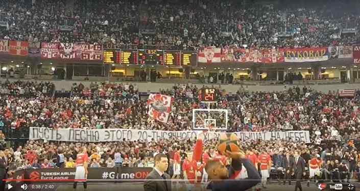 Песня в память об ансамбле Александрова прозвучала на матче в Сербии