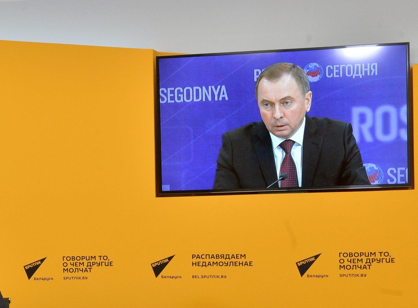 Пресс-конференция в формате видеомоста Москва-Минск с участием главы МИД Владимира Макея