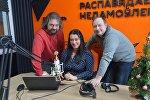 Александр Кривошеев, Олеся Лучанинова и Андрей Качура