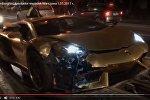 Американец разбил золотой Lamborghini в Варшаве 1 января