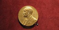 Нобелеўская прэмія