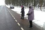 Женщины на месте аварии